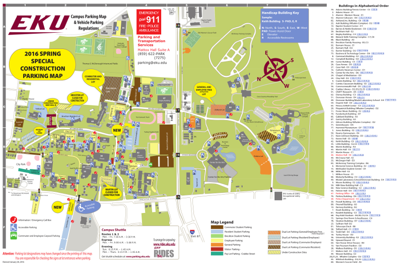 Brockton Va Campus Map.Spring 2016 Campus Parking Update And Changes Eku Builds Eastern